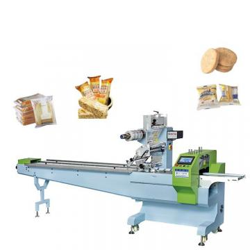 Dxdz-250b Hualian Food Fruit Biscuit Automatic Candy Multi-Function Pillow Flow Pack Packaging Horizontal Packing Machine